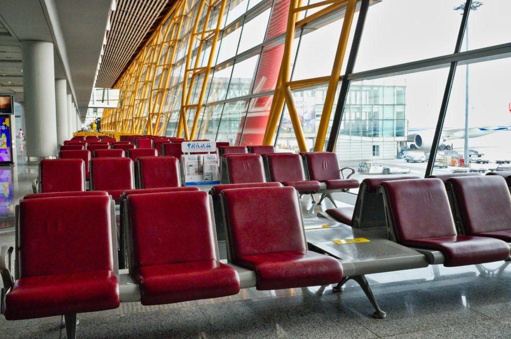 เก้าอี้สาธารณะ 1-4 ที่นั่ง สีแดง